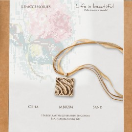 Kit de Micro Bordado Collar - Sandy