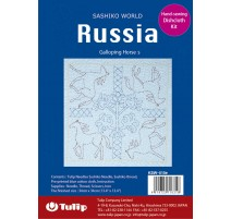 Kit de Bordado Sashiko - Russia Gallopping Horses